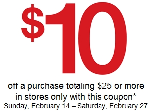 Bf Cyber Monday 25 Off Jcpenney Coupons For 2017 Promo ...