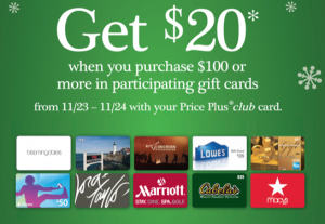 ShopRite Gift Card Deal