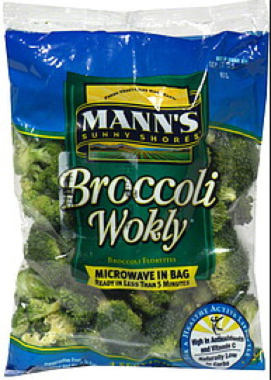 Mann's Vegetable Coupon