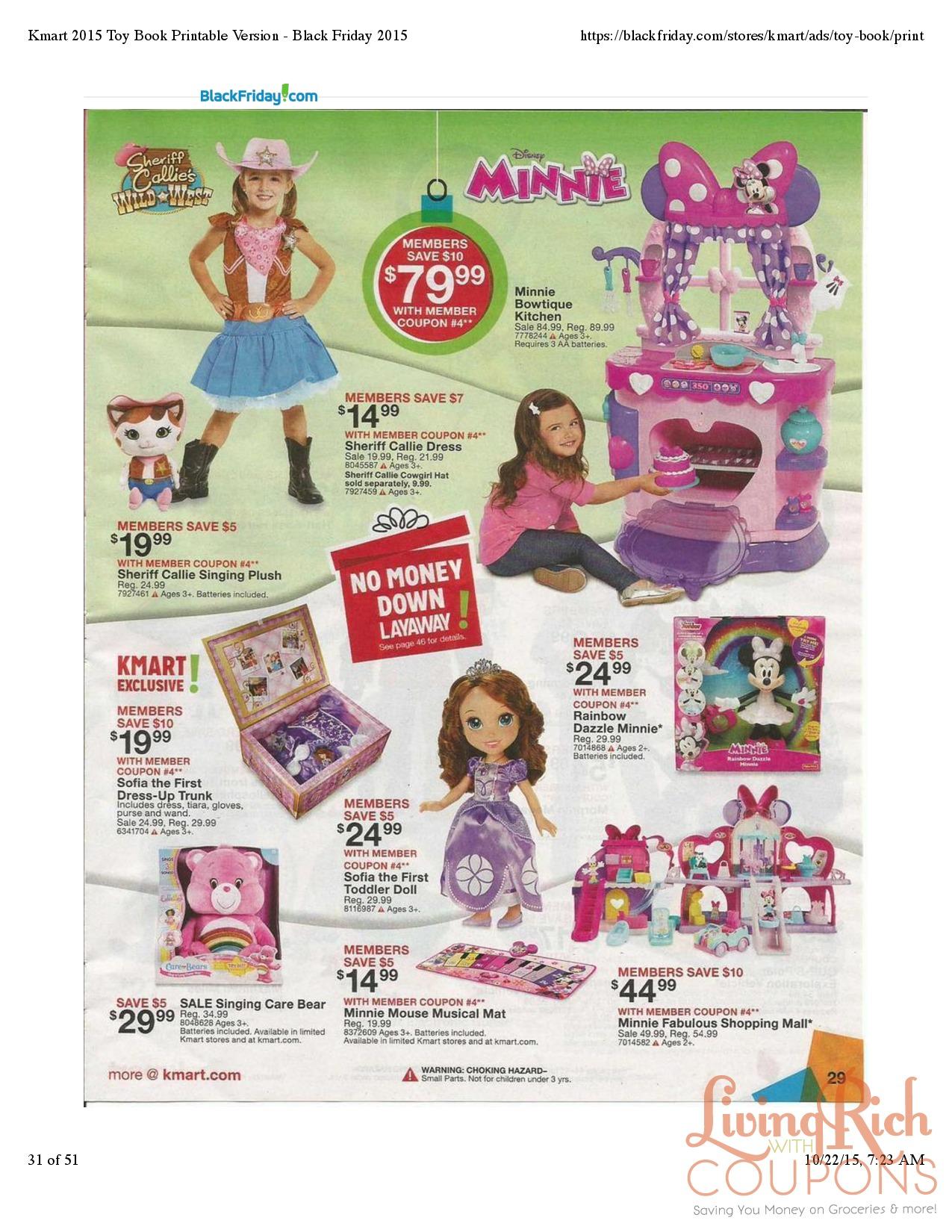 Coupon code kmart toys