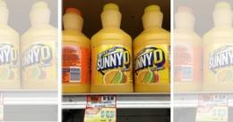 sunndy