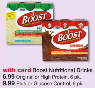 Boost shake coupons
