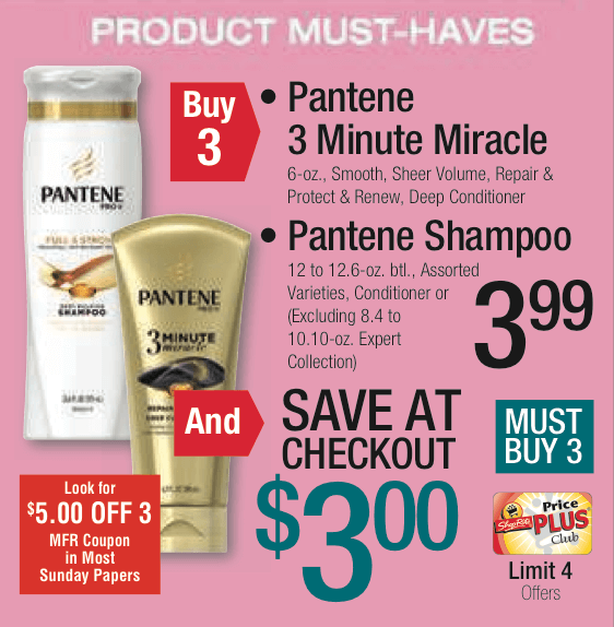 Pantene shampoo conditioner coupons