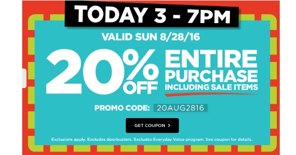 Michaels Coupon: TODAY From 3PM-7PM ONLY 20% Entire ...