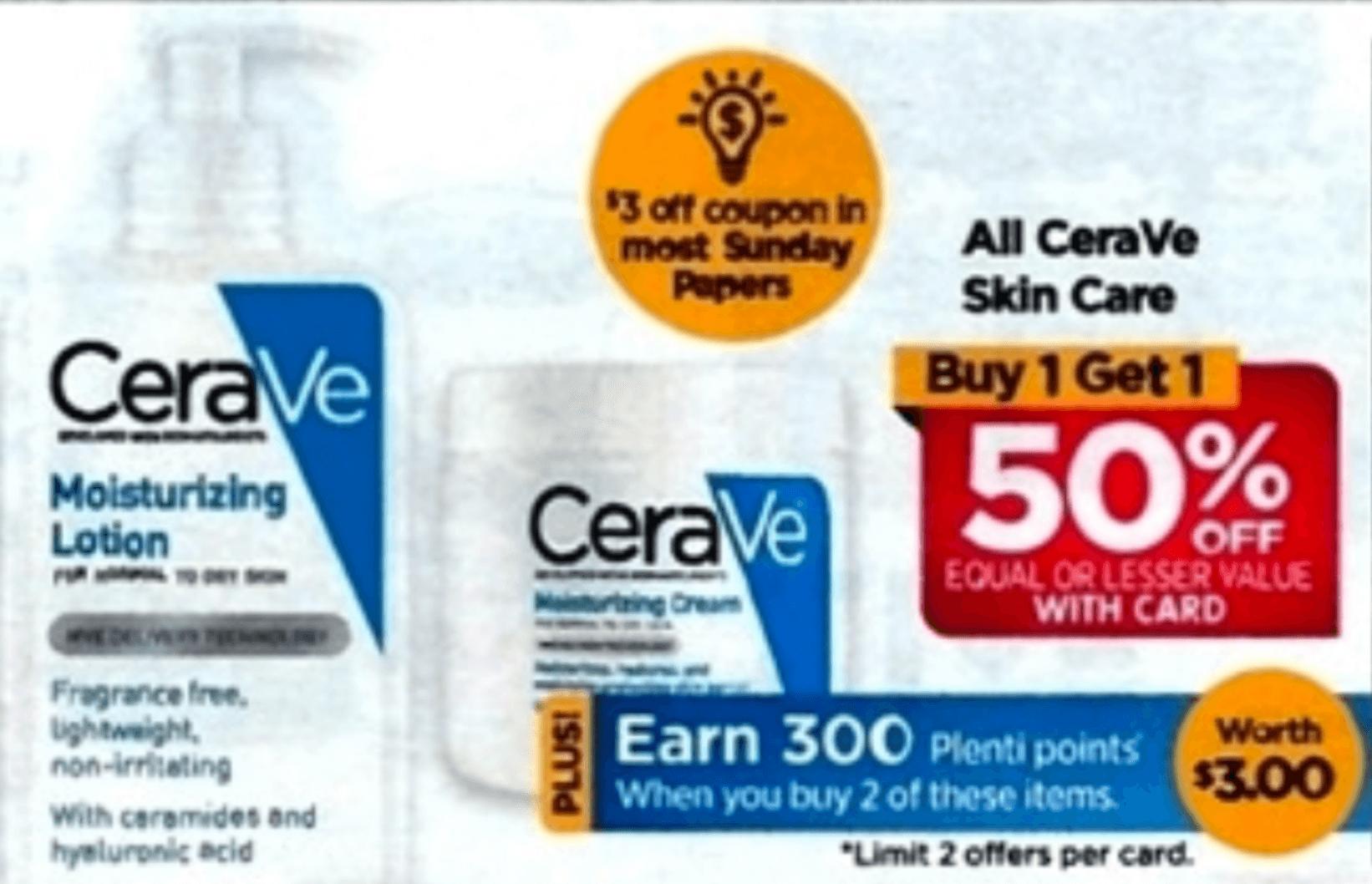 Sunscreen coupons