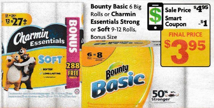Charmin Bath Tissue $0.25 per roll at Family Dollar {12/13}Living ...