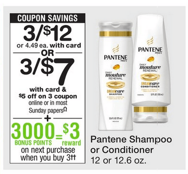 picture about Pantene Coupons Printable referred to as Pantene hair shampoo coupon codes, bogo totally free coupon chart