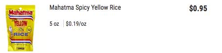 mahatma rice HT