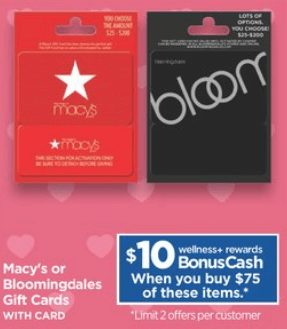 picture regarding Bloomingdales Printable Coupons called Ceremony Support Consumers - Preserve Up In direction of $20 upon Macys or