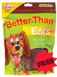 Better Than Ears Coupon