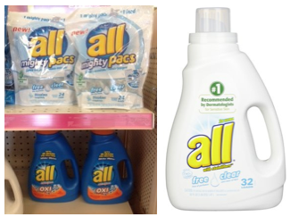 All Laundry Detergent Coupon