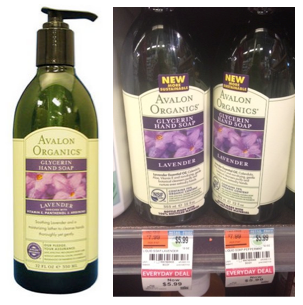 Avalon Organics Coupon