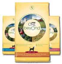 Purina One Beyond Coupons