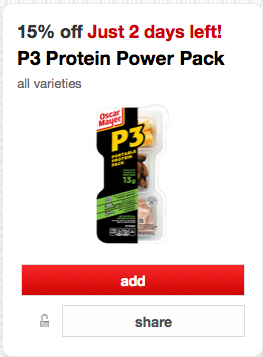 On Grocery Shop For Free Today 45 furthermore Couponing Deals At Target furthermore 5087075 moreover New Oscar Mayer Coupon P3 Portable Protein Pack For 1 29 At Kroger in addition Oscar Mayer P3 Portable Protein Packs Only 0 78 At Target. on oscar mayer p3 portable protein packs as low