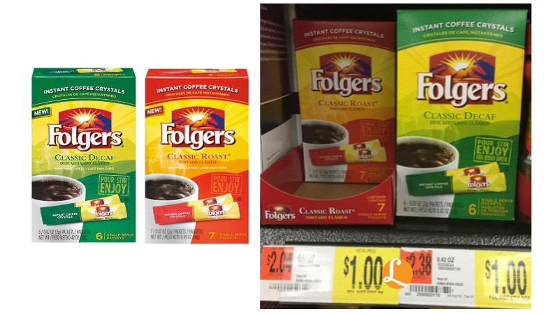 Sorry, no Folgers offers currently available.
