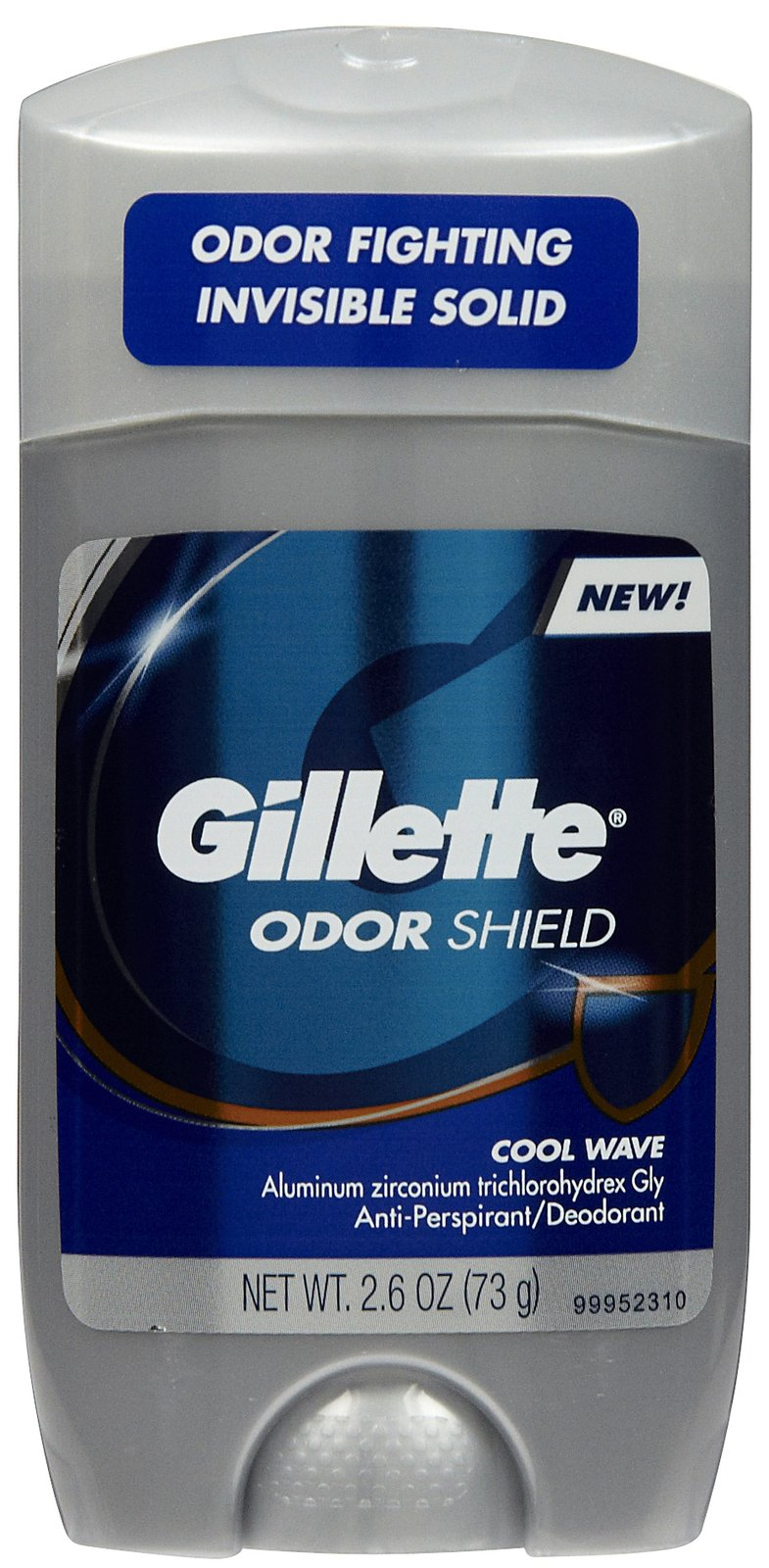 gillette coupon -  1  1 gillette deodorant coupon